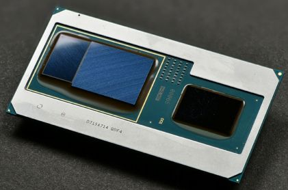 CES: Intel Presented 8th Generation Core Processors