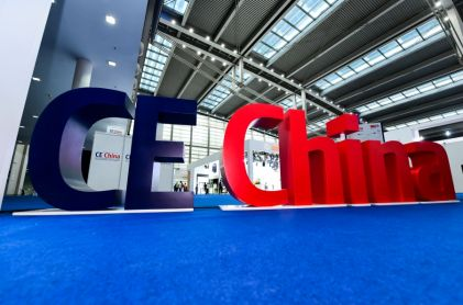 Third Edition of CE China Held in Shenzhen