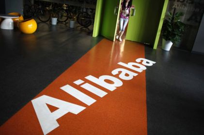 Alibaba's Outlook Tops Estimates as Spending Drives Growth