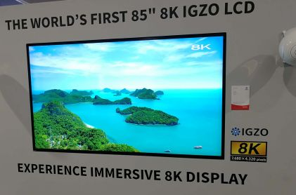 8K Association Announces Performance Specification for Consumer TVs