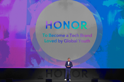 Honor Presented its New Flagship Smartphone – View20