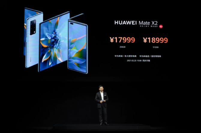 Huawei Announces Mate X2