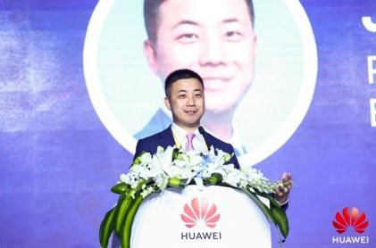 Huawei and Partners Unveil AI Financial Solutions