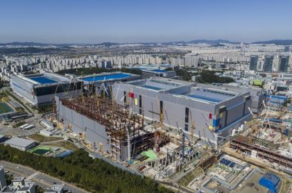 Samsung Starts Production of EUV-based 7nm LPP Process