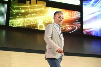 Samsung Showcased Its Latest Silicon Technologies