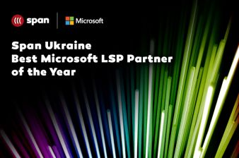 Span Recognized as the Best Microsoft LSP Partner in Ukraine