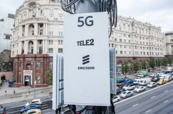 Russia's First 5G Zone Deployed in Moscow
