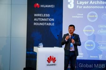 Huawei Releases the Autonomous Driving Mobile Network Solution MAE