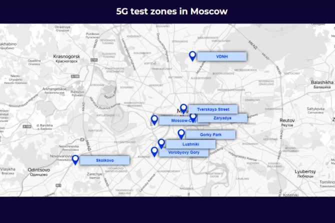 Moscow Launched Free Knowledge Database for 5G Solutions in English