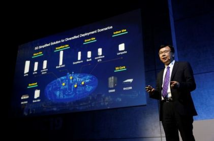 MWC 2019: Huawei Launches 5G Simplified Solution